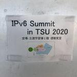 写真:IPv6 Summit 津
